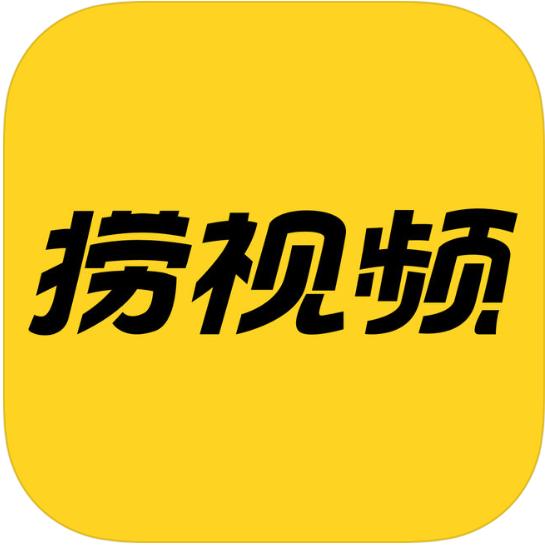 捞视频 V1.0.1 苹果版