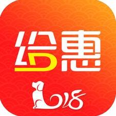给惠网 V4.9.9 苹果版