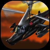 直升机模拟器 V2.5 汉化版