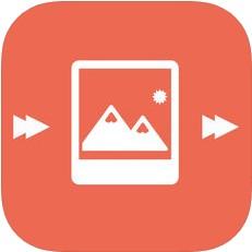电子相册大师 V5.2 iOS版