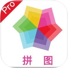 照片拼图软件 V1.0 iOS版