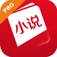 口袋追书 V3.0.5 苹果版