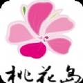 桃花岛宝盒iOS二维码 V1.7.8 苹果版