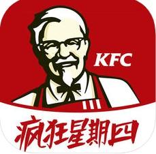 肯德基KFC V4.6.9 iOS版