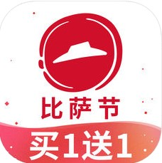 必胜客Pizza hut V5.3.4 iOS版