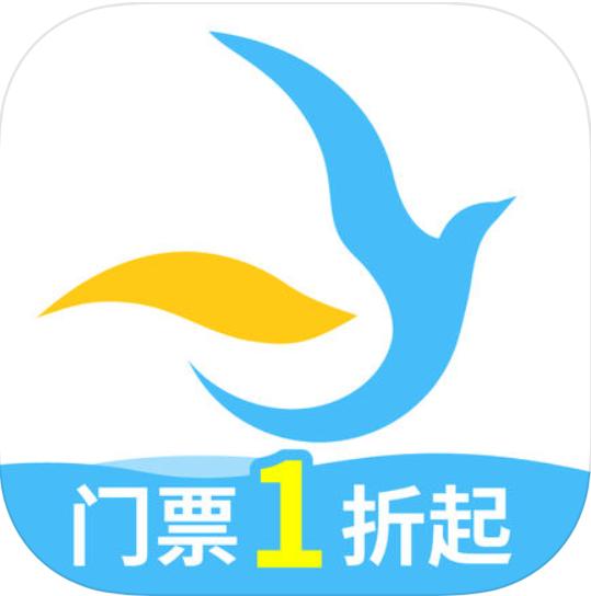 海鸥旅游 V1.4.2 苹果版