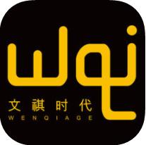 文祺时代 V1.2 苹果版