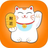 淘近宝 V1.0  苹果版