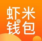 虾米钱包 V1.0.5 安卓版