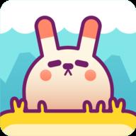 胖兔子 V1.3.4 汉化版