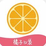 橘子口袋 V1.0.2 安卓版
