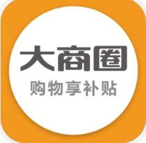 大商圈 V1.1.83 安卓版