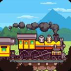 小小铁路 V2.3.5 破解版