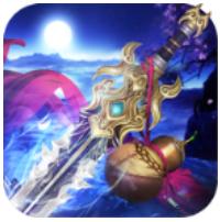 蜀国仙境 V1.0 安卓版