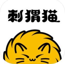 刺猬猫阅读之漫画 V2.0.3 iOS版