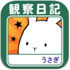 这货是兔子 V1.0 安卓版