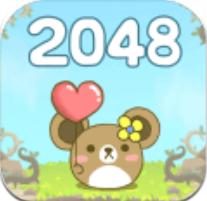 2048仓鼠世界 V1.1.1 安卓版