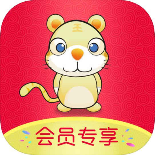 天虎云商 V1.0 苹果版