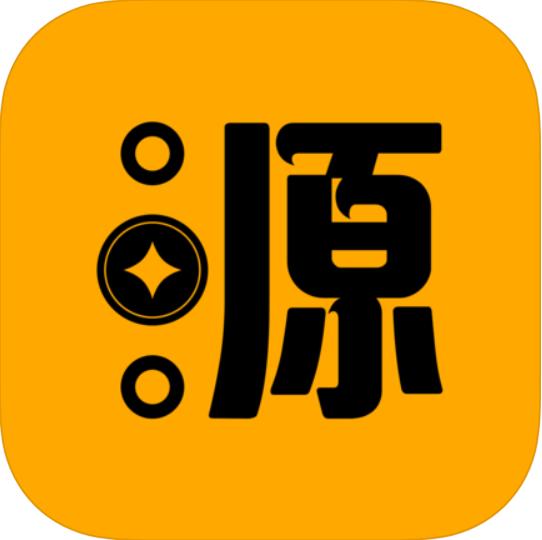 鑫源能贷 V1.1.1 苹果版
