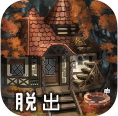 妮娜和梦幻岛 V1.0 苹果版