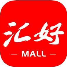 汇好商城 V1.4 苹果版