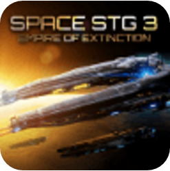 空间射击3:消逝的帝国 V3.1.17 破解版
