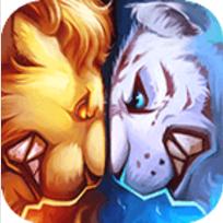 兽王争霸 V1.2.9 破解版