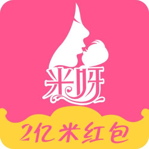 米呀母婴社群 V2.0.4  安卓版