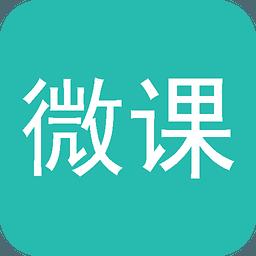 良田微课系统 V2.1.0 官方版