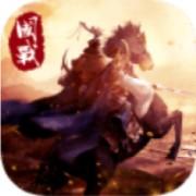 帝国天下 V1.0 ios版