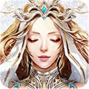 剑与魔法师 V1.8.0 安卓版