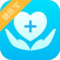 健医宝最新版app下载|健医宝安卓版下载V1.1.19