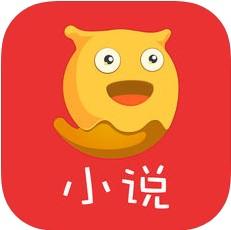 书虫小说 V1.1.4 苹果版