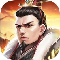 百龙夺帝 V1.0 iOS版