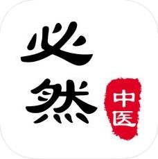 必然中医 V3.2.0 苹果版