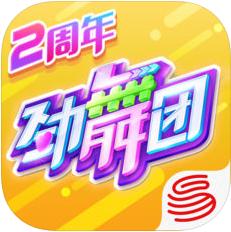 劲舞时代 V2.4.2 苹果版