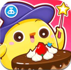 魔法蛋糕店APP下载|魔法蛋糕店安卓版下载V4.1