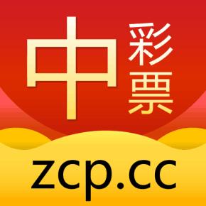 中彩票 V1.1.6 安卓版