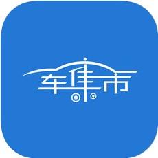车集市 V1.01 iOS版