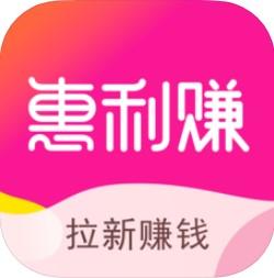 惠利赚 V1.2.9 苹果版