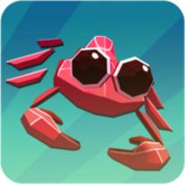 螃蟹大逃亡 V18.1.0.0005 破解版