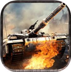 坦克风云巨兽崛起 V1.0 iOS版