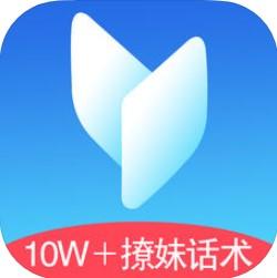 驭心情感 V1.1.4 安卓版