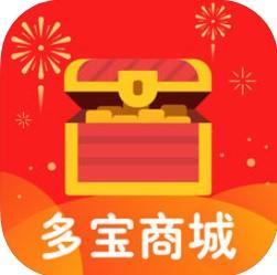 多宝商城 V1.1.0 苹果版