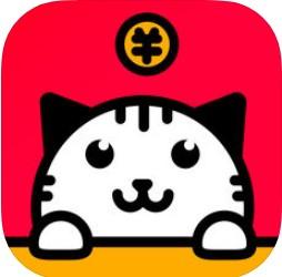 花猫快省 V1.0 苹果版