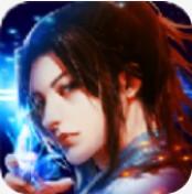 蜀道神魔录 V2.2.0 安卓版