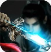 天剑豪侠 V4.0.0 安卓版
