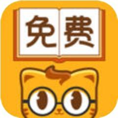 七猫免费小说 V1.1.3 安卓版