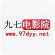 九七电影网高清无码在线福利视频 V1.0 安卓版