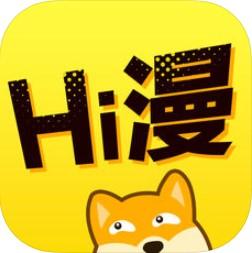 Hi漫画大全 V1.0.1 苹果版